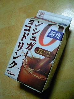 200911292108001.jpg