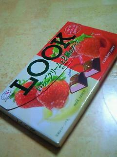201003252113000.jpg