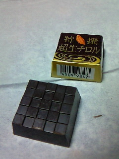 201103282057000.jpg