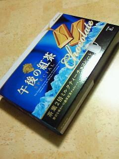 201103302125000.jpg