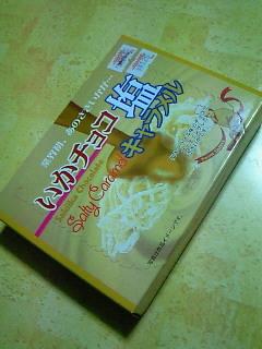 201106202210000.jpg